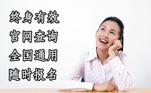 淮安市考装载机证报名入口及考试培训时间