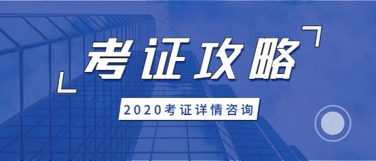连云港市污水处理工证怎么考需要多少钱报名需要什么资料-新闻动态wj