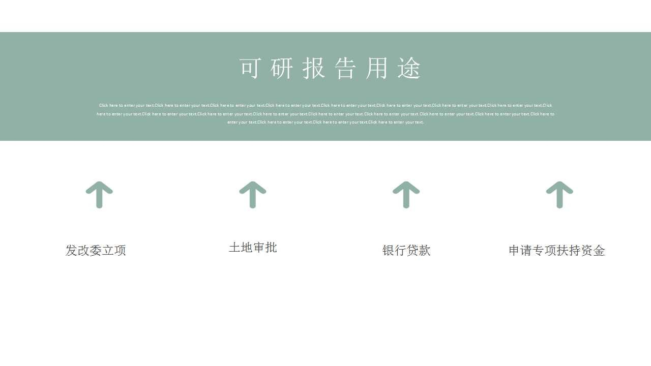 衡阳珠晖资质公司专业写可行性报告-攀岩