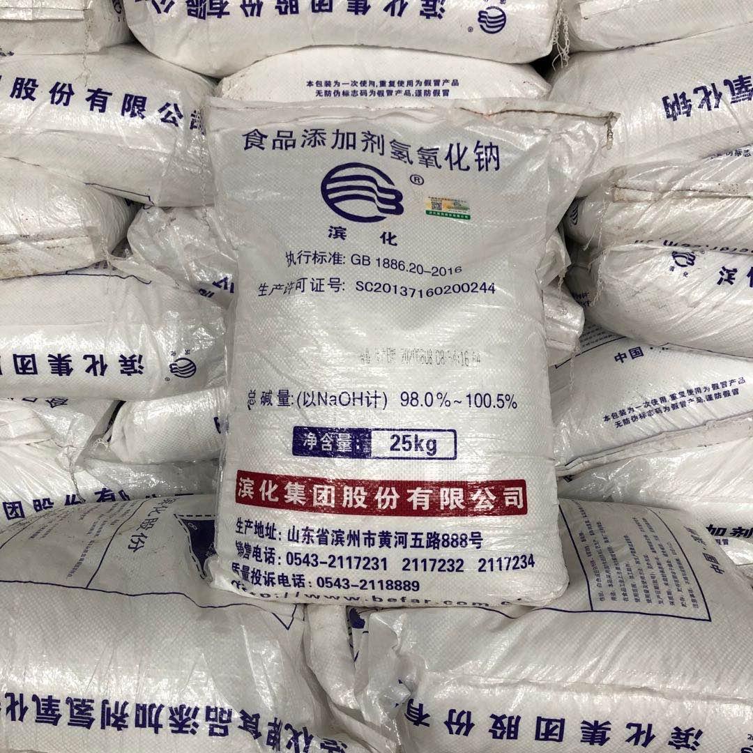 新闻:北京—食用片碱—【华辰化工厂批发价格】