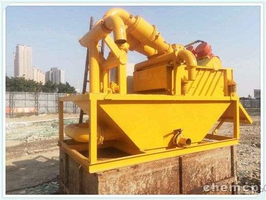 海西非开挖泥水分离机厂址