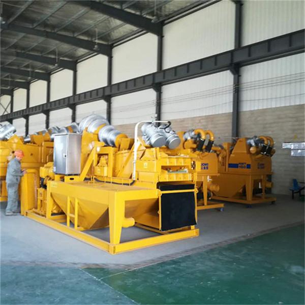 广安泥浆固化器厂家供货