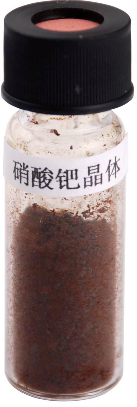 内蒙古镀钌钛网今日报价