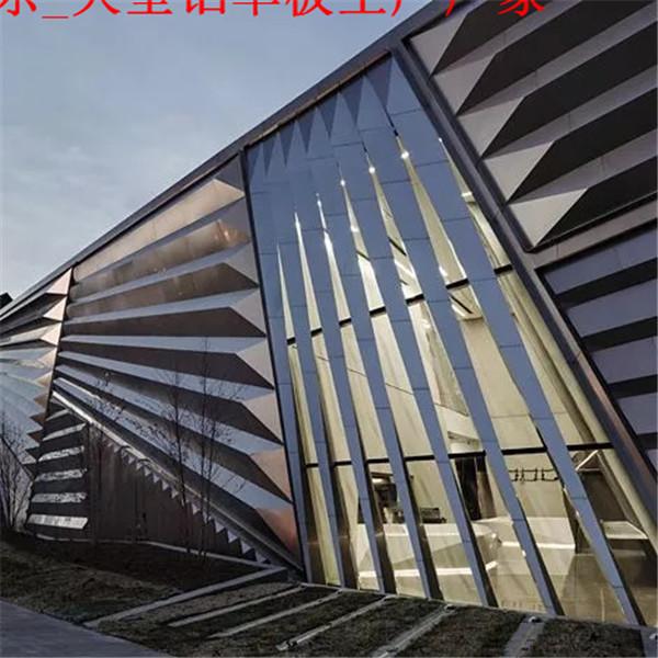 双滦优质铝单板幕墙生产工艺-铝乐建材