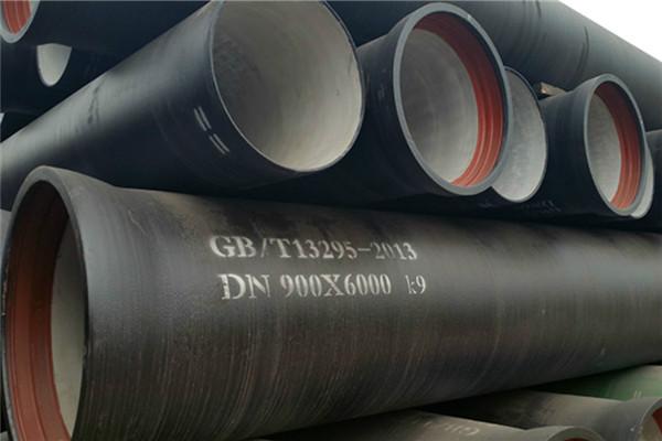 批发价格——K7级DN300球墨铸铁给水管