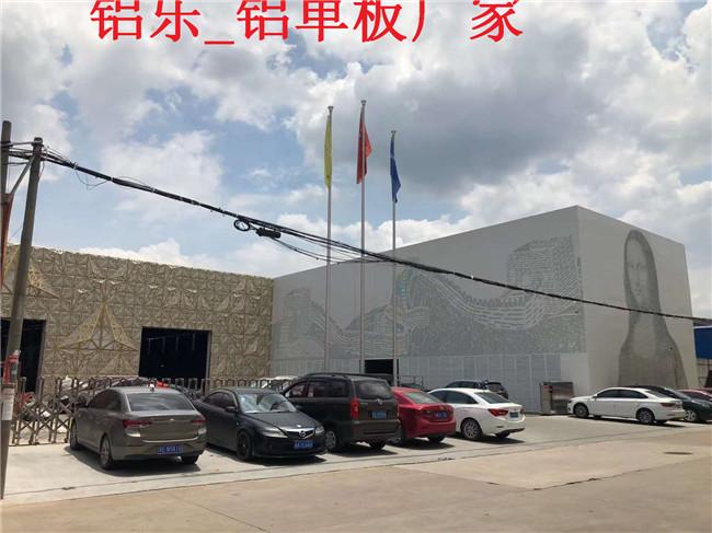 克孜勒苏柯尔克孜自治州阿图什市镂空铝板价格-铝乐有限公司