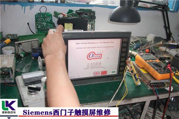 西门子PLC人机界面TP1200触摸失灵维修