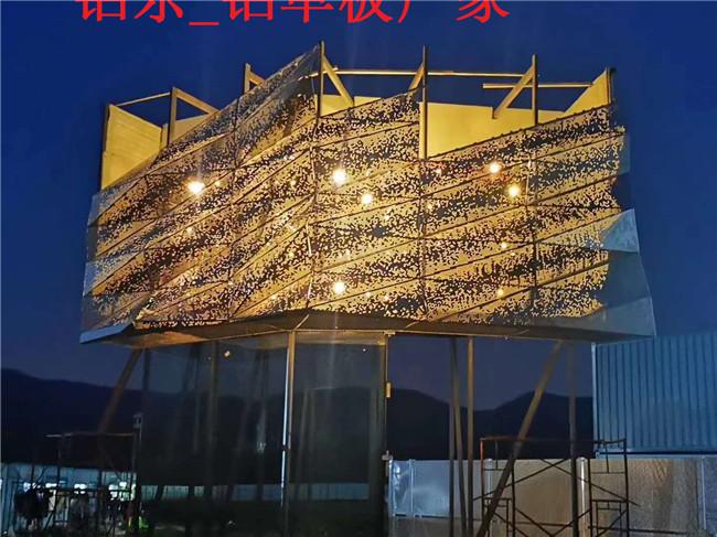 东营市利津县镂空铝板厂家做法-铝乐建材