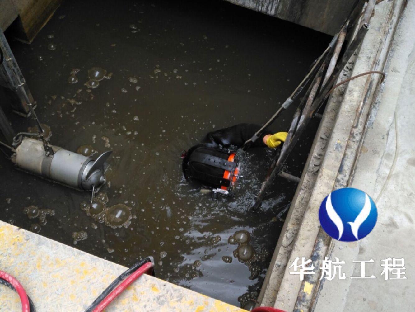 2020巴彦淖尔市市政下水管道封堵怎么收费高效施工