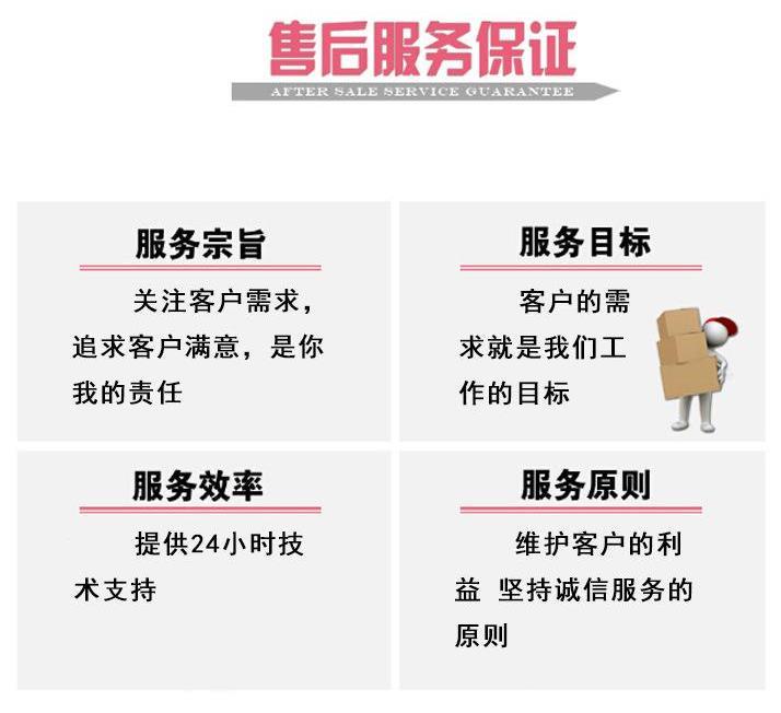 南京小天鹅热水器售后维修电话——全国统一报修热线