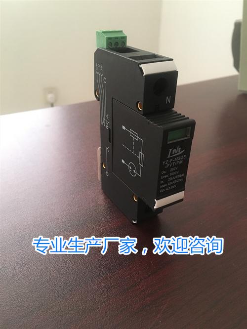 河南省PT端子箱二次保护器遥信接点品牌河南省