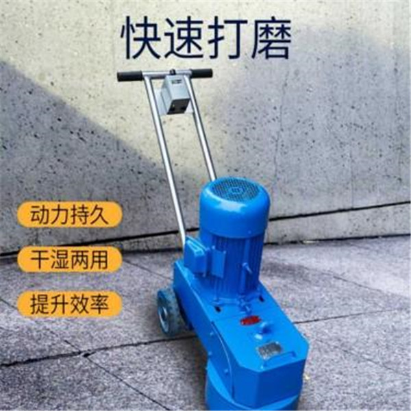 新闻:河北丰南 地坪研磨水磨石机 水磨石机