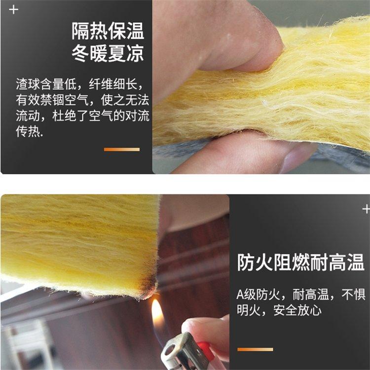 上海市隔音玻璃棉采购方