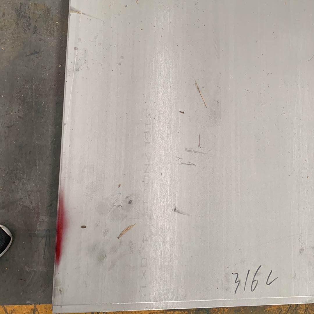 金华C276圆钢剥皮T321代加工
