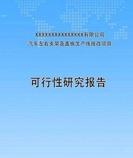 吴忠代做物流运输投标书全国范围通信开关采购投标书