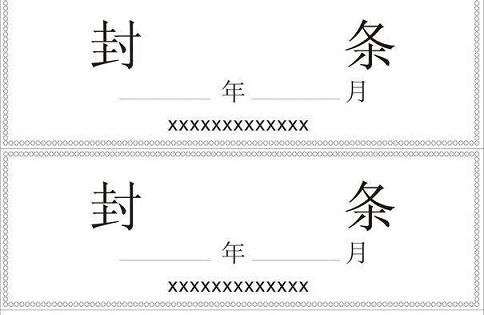 濮阳广联达软件预决算全国预结算工程预算提升