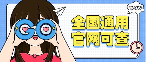 台州考高空作业证报名地址收费标准报考中心报考要求报考步骤