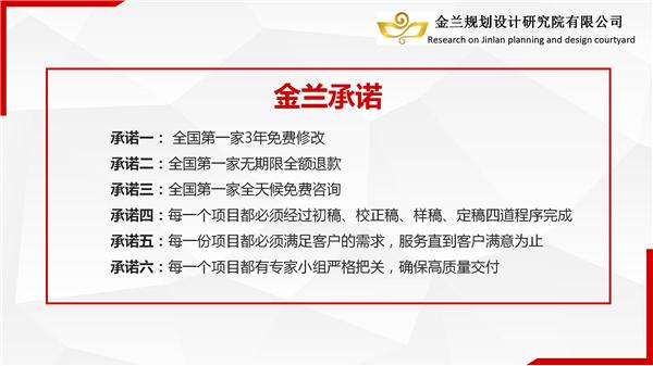 五大连池能做项目申请报告公司/能汇报