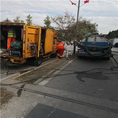 北塘区北大街街道清理疏通地下排水管道-疏通电话