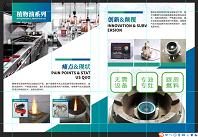 广安岳池环保无醇燃料油生物质燃料灶具环保可再生 保证燃烧率