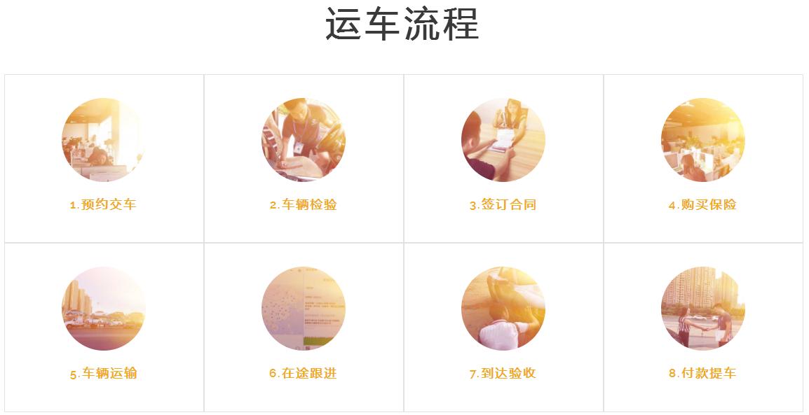 郑州到嫩江县物流公司2020//直达欢迎您