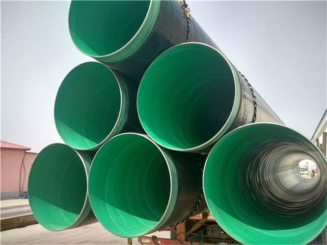 请查看:信阳聚乙烯外套防腐钢管厂家联系电话