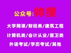 涿州2020年_游泳_优学院_期末答案