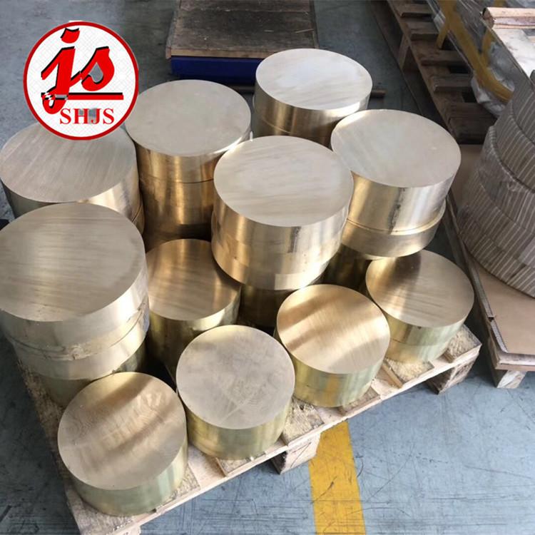 奉新黄铜板H68A加砷黄铜