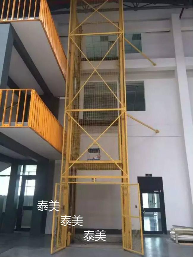 东营定做三层、11米升降货梯/机械制造厂分享