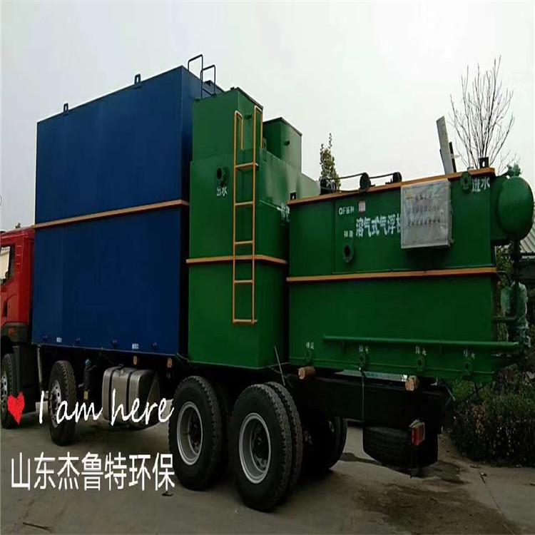 安徽养猪场污水气浮机设备设计规模