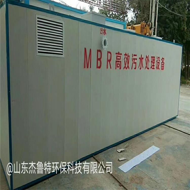 西安化妆品生产厂污水处理设备低价