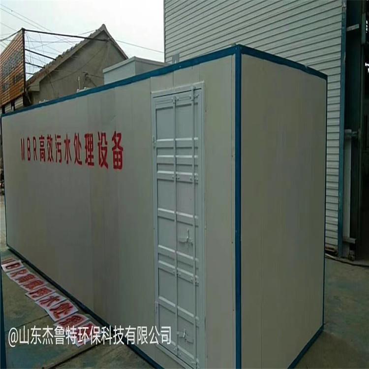 河南收费站地埋式污水处理设备设施管理