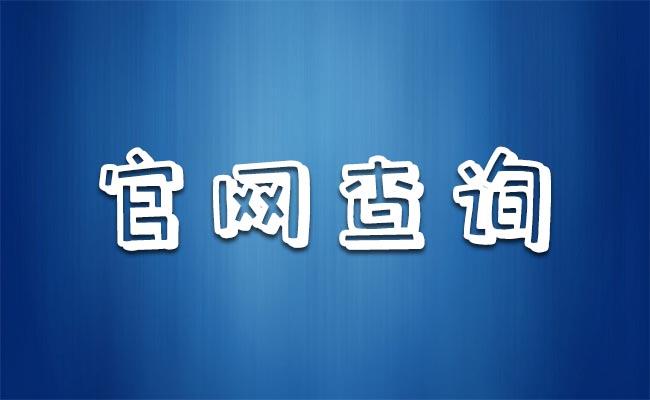 德阳市污水处理工证怎么报名报名流程谈谈它的前景及市场!-新闻动态m
