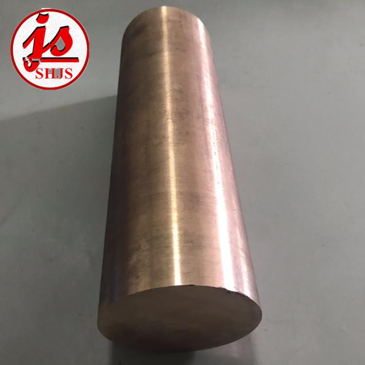 道里ZCuZn25Al6Fe3Mn3铝黄铜棒子-上海铜合金厂