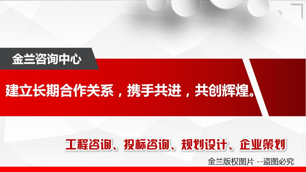 岳陽江可以寫生態農業項目的公司