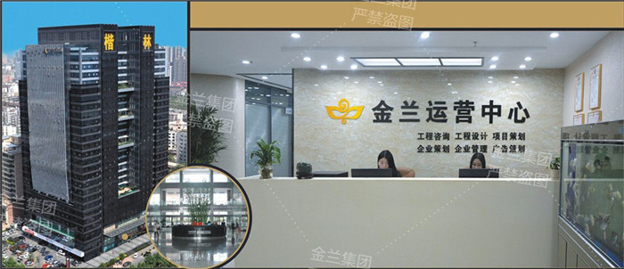 2022年双鸭山市宝山区编效果图公司非常期待合作