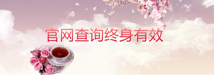 徐州市考高级保育员证报名手续及报考流程含金量高全国可用