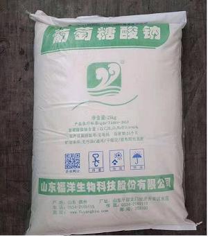 武威硫酸亚铁厂家优惠
