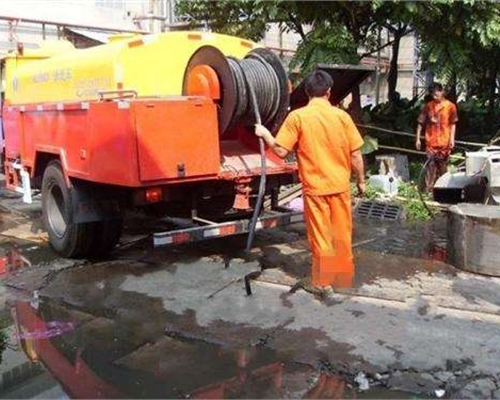 甘孜州抽化粪池(专业公司)——专业高压清理2021