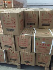 济南天桥猴年生肖回收-整箱精品53度茅台酒哪里回收推荐咨询