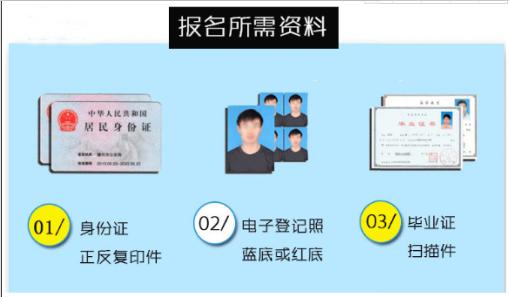 淮安金湖2021年机械员报名入口(报名方式)