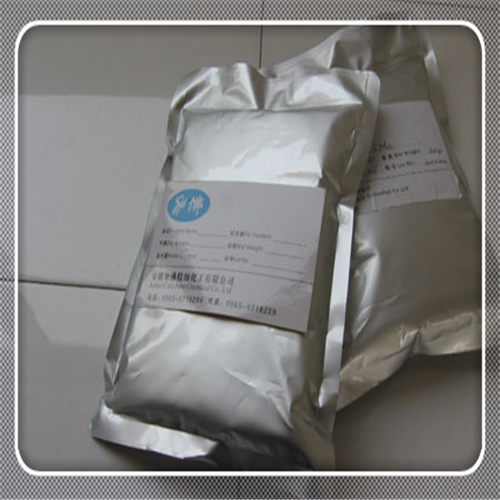 嘉祥氯铑酸铵回收(嘉祥铑屑回收一克)