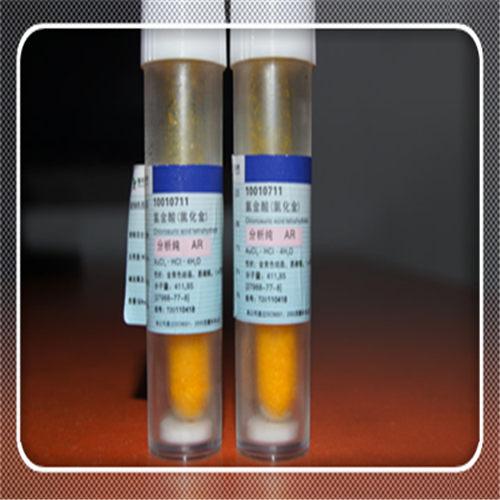 曲阜氯-化钯回收一克,曲阜氧化钯回收一克