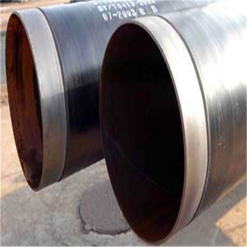 输水用的焊接碳钢钢管制造厂家价格西丰?