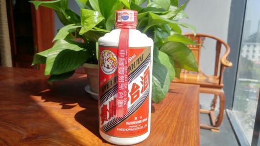 济宁兖州限量版茅台酒回收-52度长城五粮液高价收购查询礼品回收
