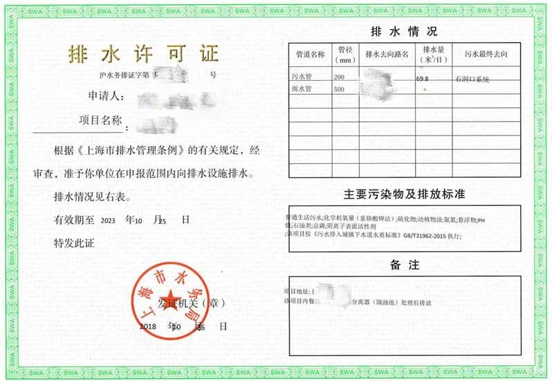 浙江三门自来水管道检测施工团队资质合格