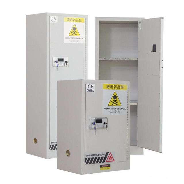 九原化学品储存柜安全可靠_放心省心