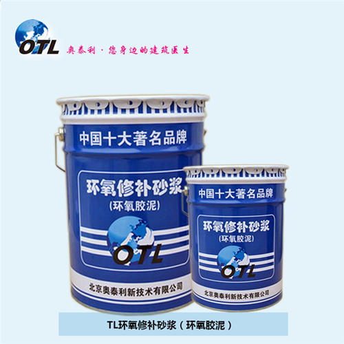 宜昌灌浆料高品质产品