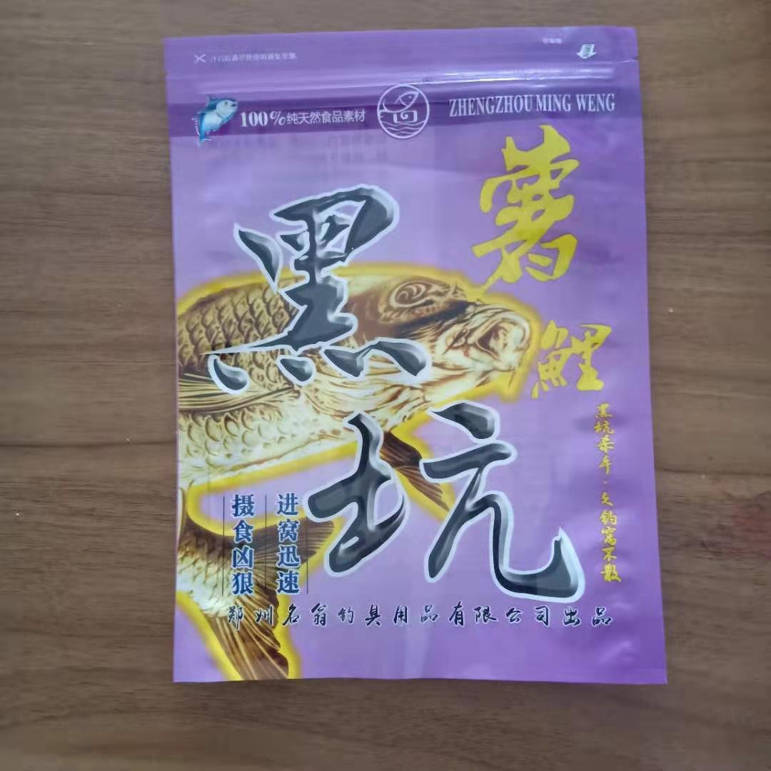 兴海县镀铝袋粉剂包装袋盐袋