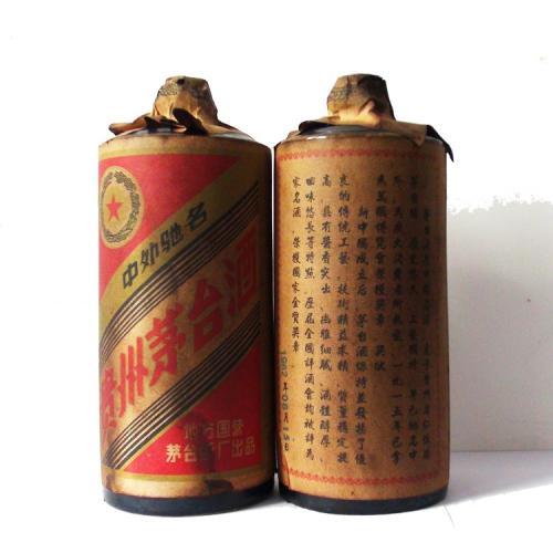 汝南茅台礼盒回收-汝南茅台酒回收今日行情分析
